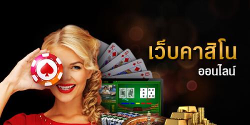 ufa casino 168