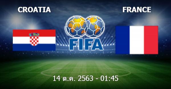 วิเคราะห์บอลวันนี้ [ ยูฟ่า เนชันส์ ลีก ] โครเอเชีย VS ฝรั่งเศส