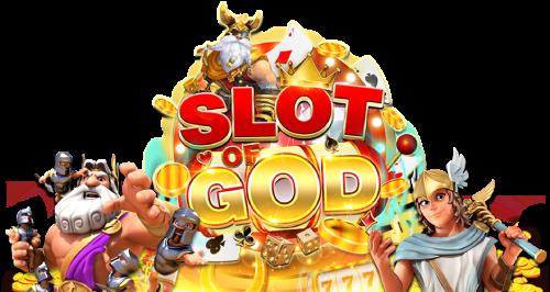 เกมส์สล็อตเสือทองคำ