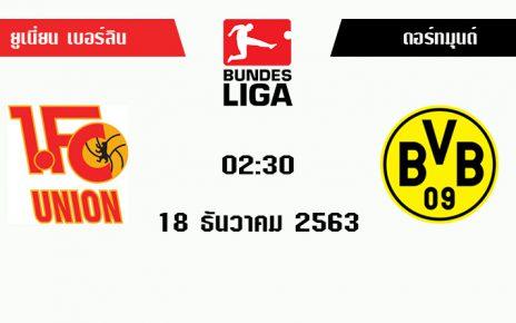 วิเคราะห์บอลวันนี้ [ บุนเดสลีกา เยอรมัน ] ยูเนี่ยน เบอร์ลิน VS โบรุสเซีย ดอร์ทมุนด์